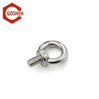 DIN580 High Strength Stainless steel welded lifting eye bolt