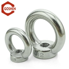 Din582 stainless steel eye nut